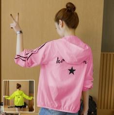 Áo khoác chống nắng thời trang - KV2025