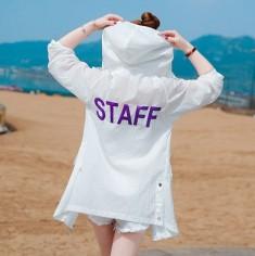 Áo khoác chống nắng Staff - KV2031