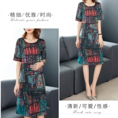 Đầm Suông In Họa Tiết Cao Cấp - KV2097